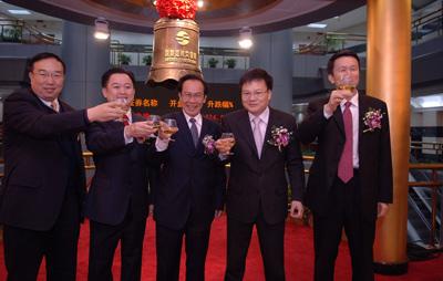 飞马国际股票凤凰网_飞马国际股票股吧