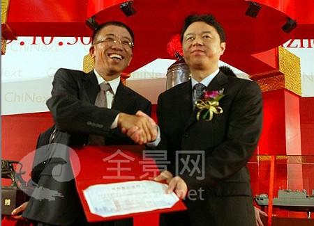 文华财经资讯有限公司_【大连Android文华财经招聘】上海文华财经