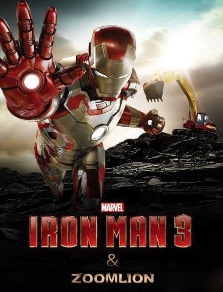 钢铁侠3海报高清图片