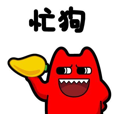 """湖北宜化董秘不客气的""""应怼"""":  你来了有的是口粮,新希望的!图片"""