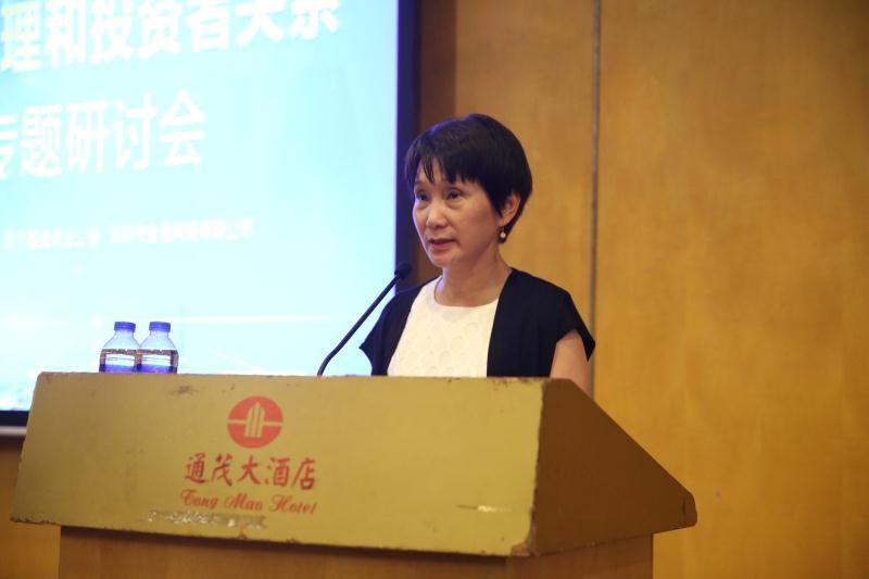 """""""大数据下的舆情管理和投资者关系管理""""研讨会在上海举行"""