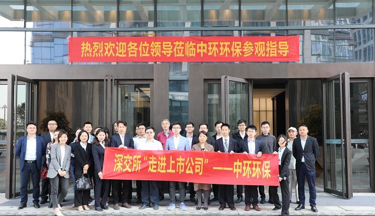 http://www.jienengcc.cn/gongchengdongtai/143826.html