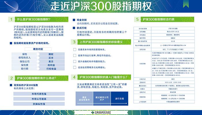 http://www.ysj98.com/jiankang/1772260.html