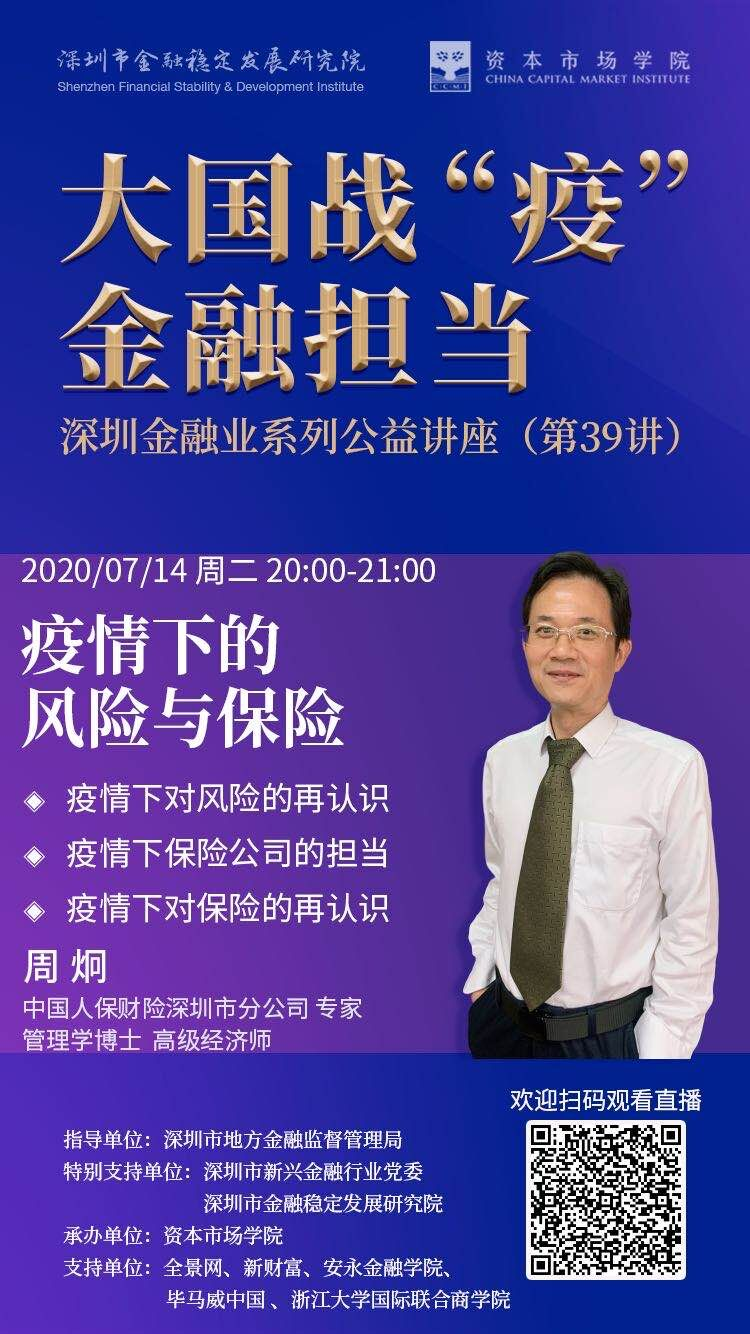 http://www.21gdl.com/guangdonglvyou/326308.html