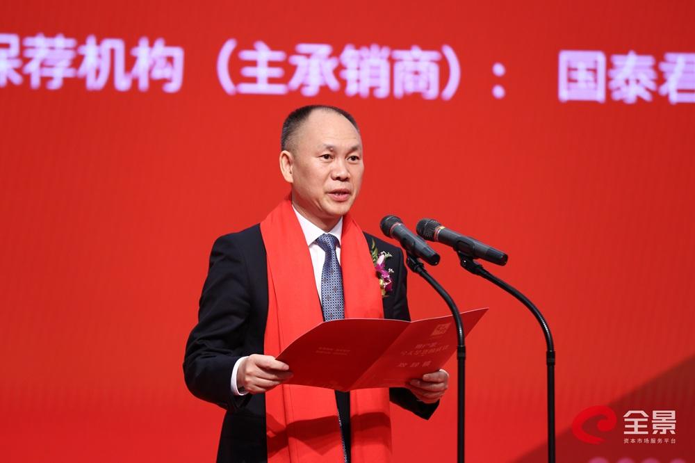 [直播]百亚股份冯永林:用更开放的思维、更多维的视角不断创新
