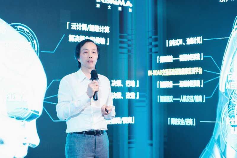 """[公司]浙大网新""""智能+""""四款产品亮相发布会 打造智能化技术整合服务商"""