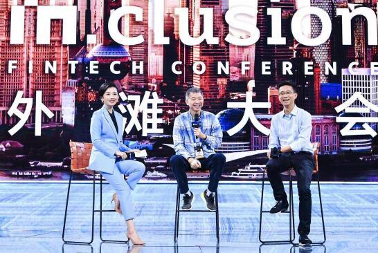 [快讯]王坚对话胡晓明:直升机不是飞机 金融科技也不是金融+科技