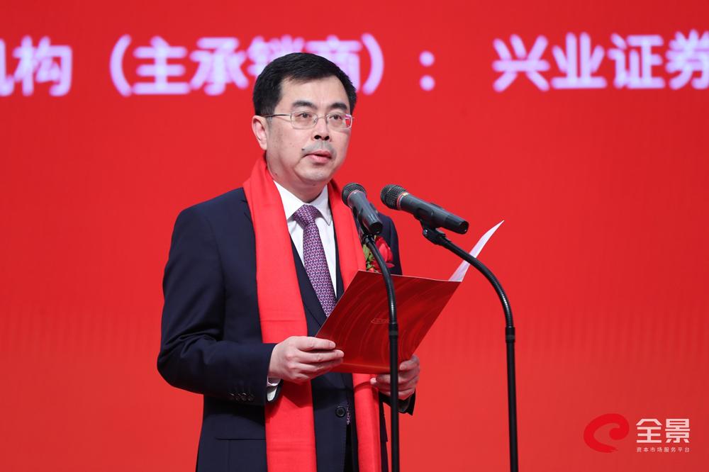 [直播]蔡叶明:支持更多江阴企业走好产业、科技、金融深度融合创新之路