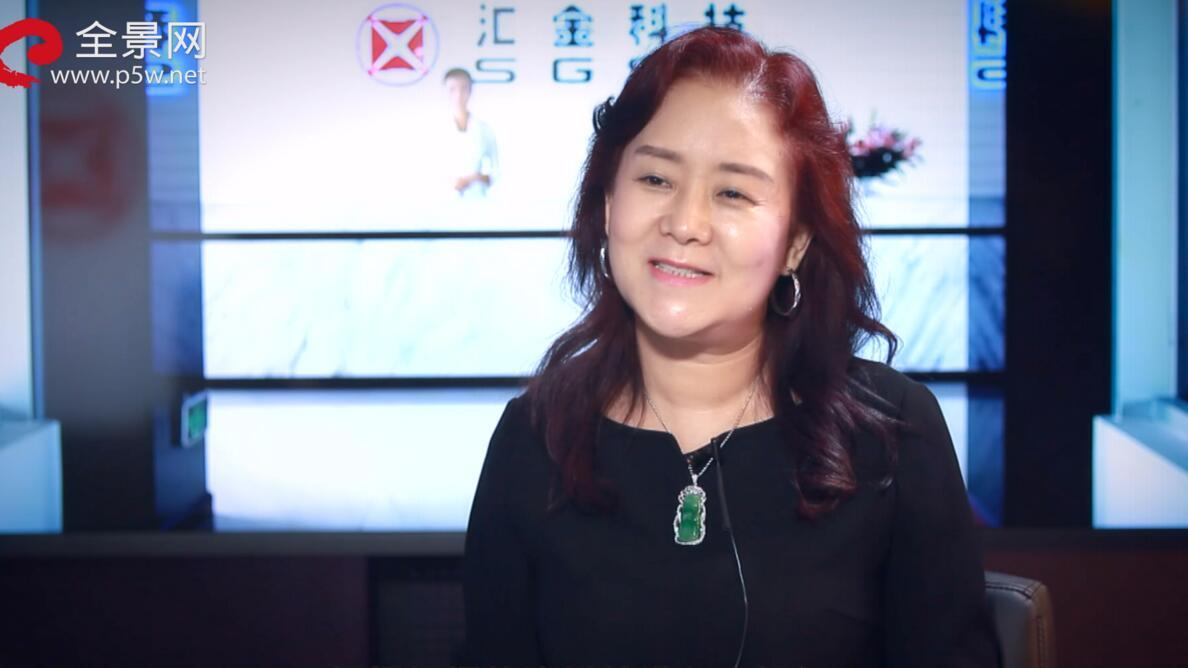 汇金科技陈喆:放下行长头衔走上创业路 如今成功上市 11月24日 14:07