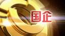 ��有(you)企(qi)�I.jpg