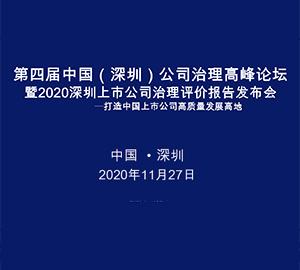 微信图片_20201126163636.jpg