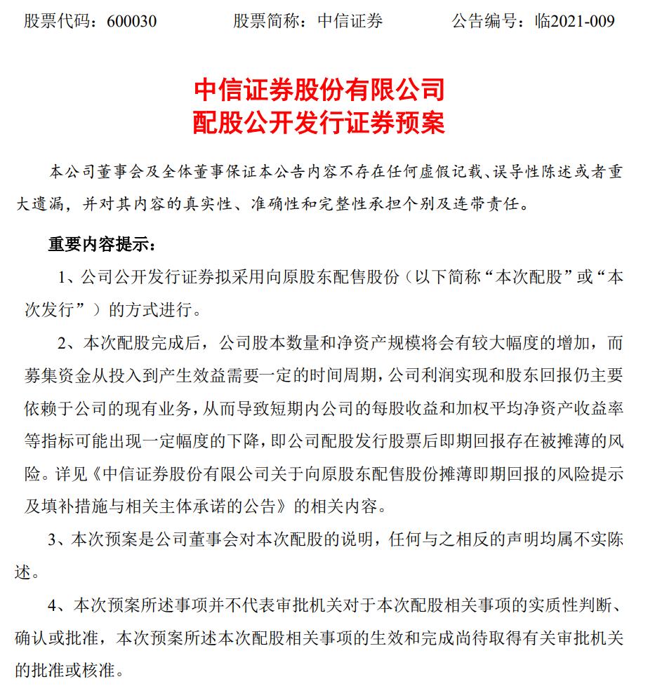 http://www.weixinrensheng.com/caijingmi/2602057.html